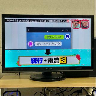 22型 液晶テレビ【SHARP/2018年製】