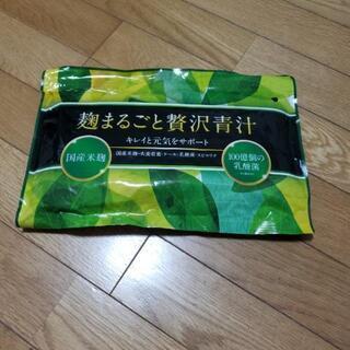 麹まるごと贅沢青汁の画像