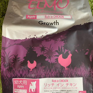 【幼犬・子犬用】ELMO エルモ パピー ドッグフード 3kg ①