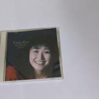 最終値下げします! CD 加藤登紀子〜粋で切ない💖感動の名曲たち...