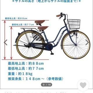 島根県浜田市☆自転車あげます