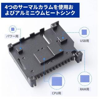 Raspberry Pi 4 ファン ケース,アルミ製 - パソコン