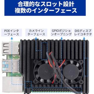 Raspberry Pi 4 ファン ケース,アルミ製 − 沖縄県