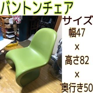 【平日限定セール!】バンドンチェア シェル素材、グリーン、緑 デ...