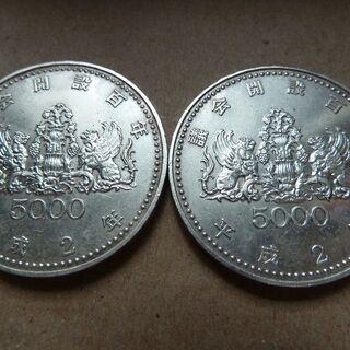 記念硬貨 平成2年議会開設百年記念 5000円銀貨