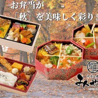 \鉢盛・仕出し・精進料理の宅配/ 福岡県・佐賀県への宅配承ります!