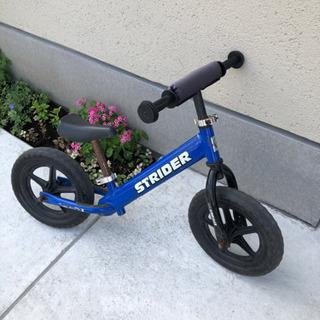 最終値下げ! ストライダー キックバイク 足蹴り自転車