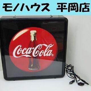 希少 Coca-Cola/コカコーラ 電飾 片面 100V 店頭...