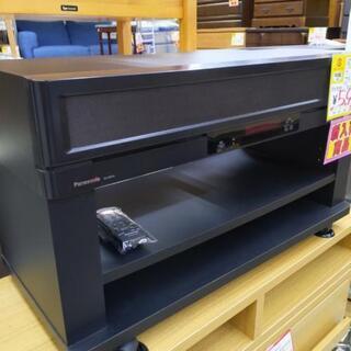 2.1ch ラックシアター AVボード テレビ台 79幅×35×...
