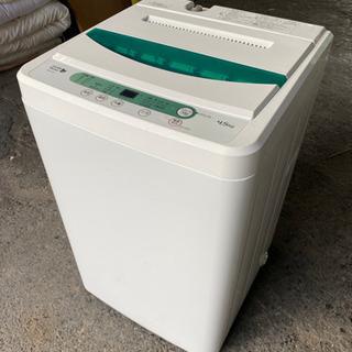 2017年製YAMADA全自動電気洗濯機YMW-T45A1