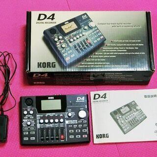 KORG D4 デジタルレコーダー MTR