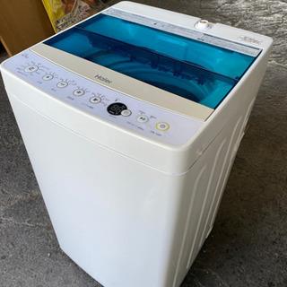 2019年製ハイアール全自動電気洗濯機JW-C45A