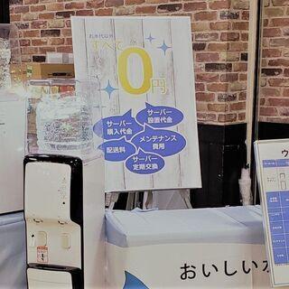 10月新規事業スタートのため NEWスタッフ大募集★ 【ガッツリ...