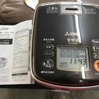 2016年 3.5合 炊飯器 説明書付 炭焚釜