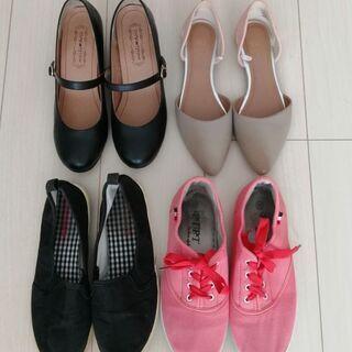 靴のセット、サイズ23sm 、4店。