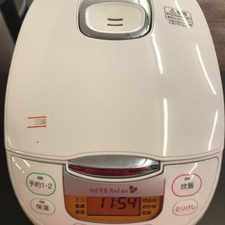 炊飯器 炊飯ジャー 5.5合 HERB Relax 201…