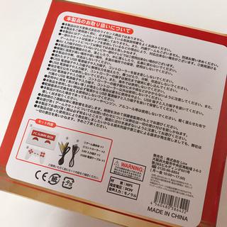 【新品】FC GAME BOX エフシー ゲームボックス 家庭用ゲームソフト互換機 ファミコン - 島尻郡