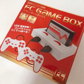 【新品】FC GAME BOX エフシー ゲームボックス 家庭用ゲームソフト互換機 ファミコンの画像
