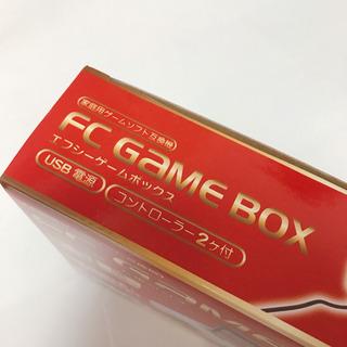 【新品】FC GAME BOX エフシー ゲームボックス 家庭用ゲームソフト互換機 ファミコン - おもちゃ