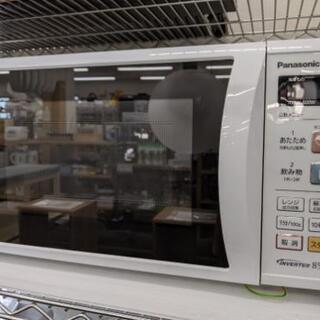 電子レンジ パナソニック NE-EH226 2014年製【…