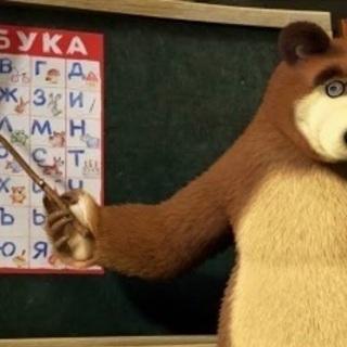 🇷🇺最安 ロシア語(初級)レッスン🇷🇺の画像