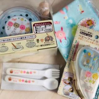 【ネット決済・配送可】離乳食 準備 セット