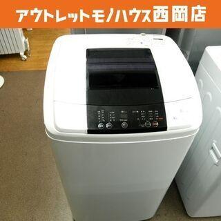 西岡店 洗濯機 5.0㎏ 2015年製 ハイアール JW-K50...