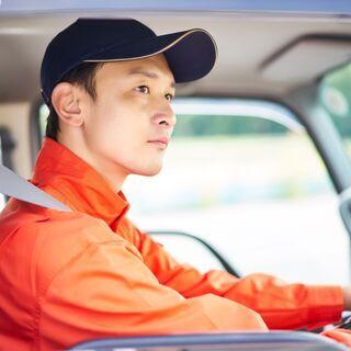 \短時間・WワークOK/食品の配送ドライバー大増員★日払いあり!...