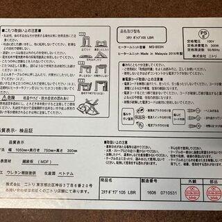 管理番号[ T⑧ ]◆NITORI/ニトリ こたつ コタツ ポップ105LBR 2016年製 105×75×39cm【自社配送は札幌市内限定】倉庫保管 - 売ります・あげます