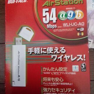 【中古】 BUFFALO USB無線 WLI-UC-AG …
