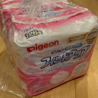 Pigeon 母乳パット お値下げしました☆の画像