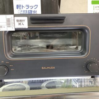 BALMUDA オーブントースター K01E-DC 2017年製