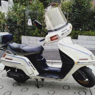 中古軽ニバイク HONDA MF01 ホンダ フリーウェイ 250cc