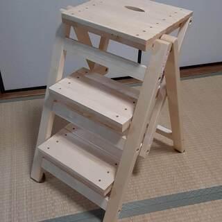 折り畳みステップチェア 3段 ナチュラル脚立木製 3段踏み台 ...