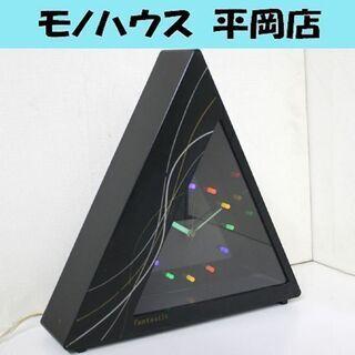 置時計 ファンタスティック 三角形 ブラックライト 蛍光 …