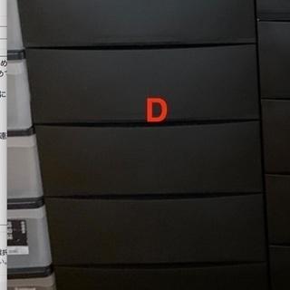 黒衣装ケース広幅5段  ストッカー 収納BOX