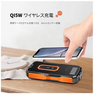 【新品未使用】モバイルバッテリー ソーラー チャージャー 250...
