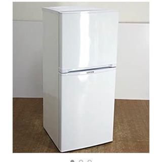リムライト ノンフロン小型冷凍冷蔵庫