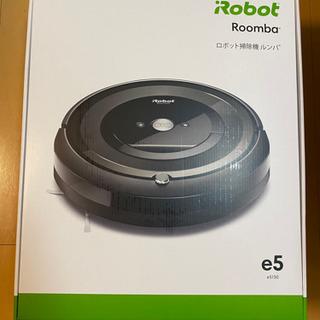新品未開封! iRobot ロボットクリーナー ルンバ e5