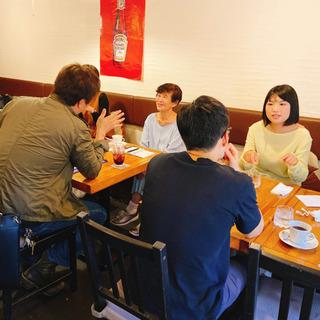 カフェ英会話✨10/7(水)12:15〜初級  14:00〜中級