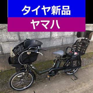 J04S電動自転車D80✳️ヤマハ☪️20インチ超高性能モ…