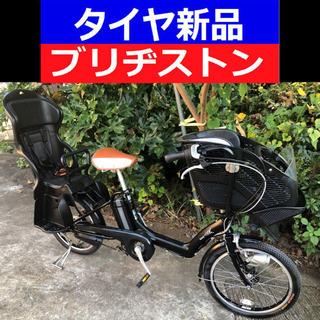 W05H電動自転車Y00Si