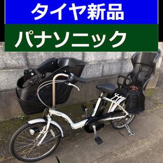 Y05H電動自転車F01A☪️パナソニックギュット✳️20…