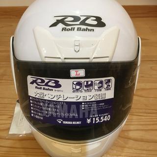 決定 未使用品 ヘルメット ヤマハ