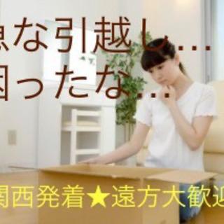 🌈急な…引越し📦家具の組立🔨🚛軽トラック1台分15000円から✨...