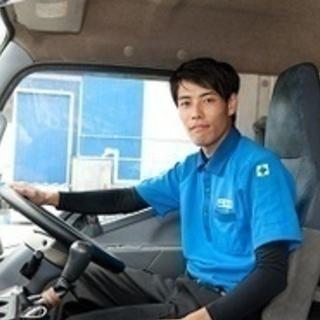 【未経験者歓迎】トラック運転手/大型免許など免許取得支援制度あり...