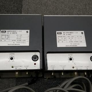 BS-IF帯共聴用ブースターS-5AEY UHF帯共聴用ブースタ...