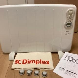 Dimplex CVPハイブリッドヒーター 07年製