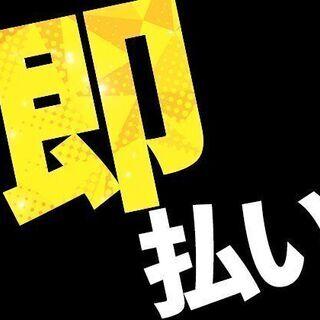 ≪京都≫駅でどうしよう…(泣)☆全国エリア150件以上の【即入寮...