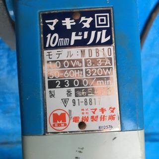 マキタ10mmドリル
